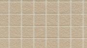 Фасадные панели под камень CL 4554C